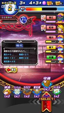 f:id:arimurasaji:20190923144552p:plain