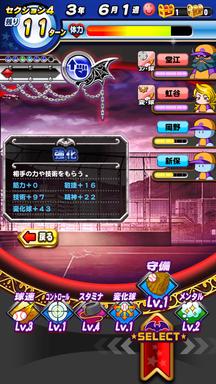 f:id:arimurasaji:20190923144601p:plain