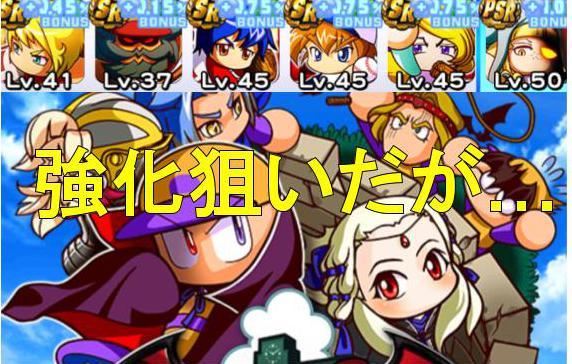 f:id:arimurasaji:20190923144926j:plain