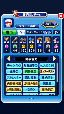 f:id:arimurasaji:20190923165154p:plain