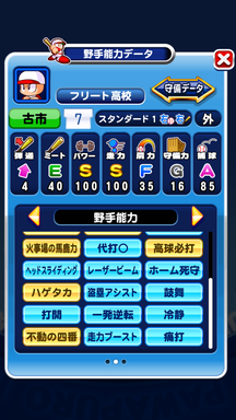 f:id:arimurasaji:20190923165157p:plain