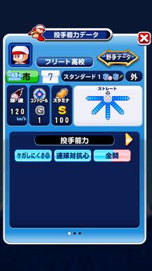 f:id:arimurasaji:20190923165202p:plain
