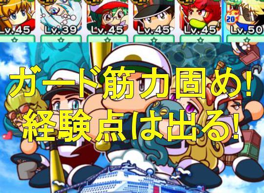 f:id:arimurasaji:20190923172651j:plain