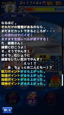 f:id:arimurasaji:20190924212628p:plain