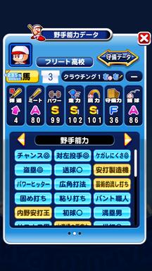 f:id:arimurasaji:20190924212742p:plain