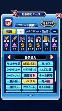 f:id:arimurasaji:20190924212749p:plain