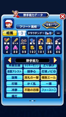 f:id:arimurasaji:20190924212752p:plain