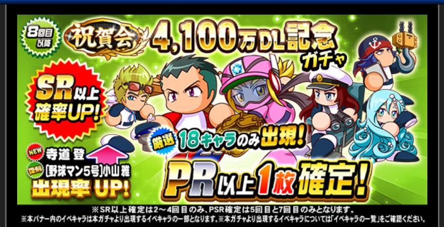 f:id:arimurasaji:20190925213528p:plain