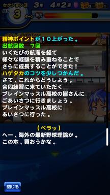 f:id:arimurasaji:20190926213241p:plain