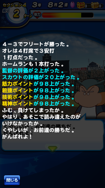 f:id:arimurasaji:20190926213324p:plain