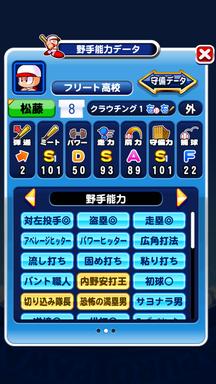 f:id:arimurasaji:20190926213339p:plain