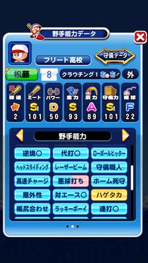 f:id:arimurasaji:20190926213342p:plain