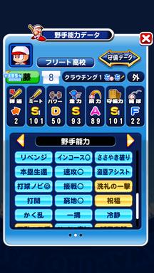 f:id:arimurasaji:20190926213345p:plain