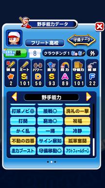 f:id:arimurasaji:20190926213348p:plain