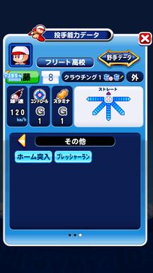 f:id:arimurasaji:20190926213352p:plain