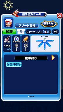 f:id:arimurasaji:20190926213356p:plain
