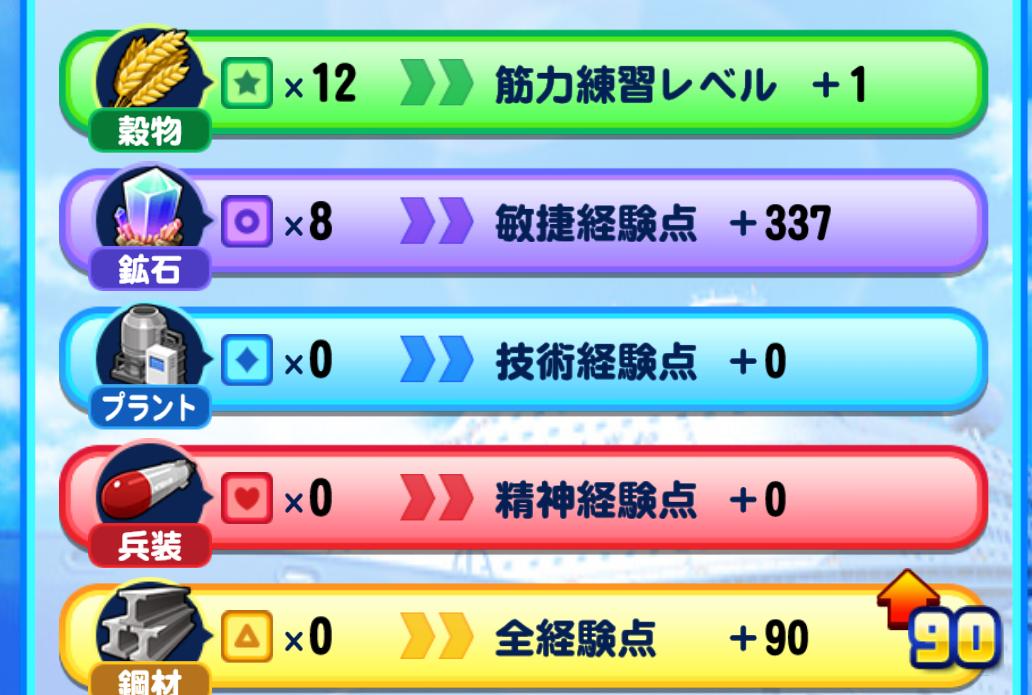 f:id:arimurasaji:20190926221524p:plain