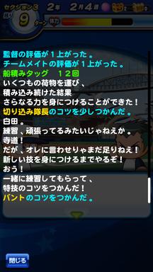 f:id:arimurasaji:20190927221238p:plain