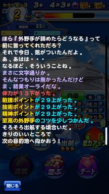 f:id:arimurasaji:20190927221313p:plain