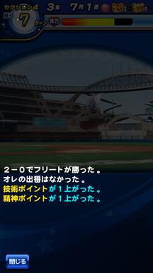 f:id:arimurasaji:20190927221405p:plain