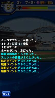f:id:arimurasaji:20190927221421p:plain