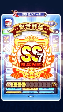 f:id:arimurasaji:20190927221439p:plain