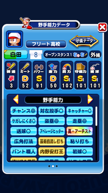 f:id:arimurasaji:20190927221444p:plain