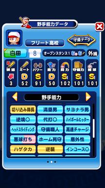 f:id:arimurasaji:20190927221450p:plain