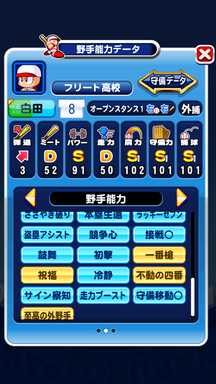 f:id:arimurasaji:20190927221454p:plain