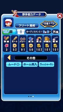 f:id:arimurasaji:20190927221457p:plain