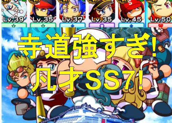 f:id:arimurasaji:20190927221725j:plain