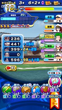 f:id:arimurasaji:20190928101817p:plain