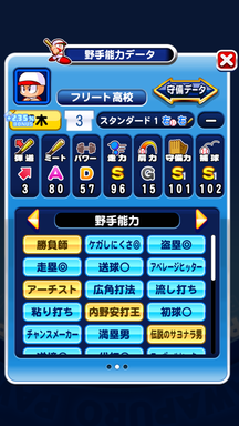 f:id:arimurasaji:20190928101853p:plain