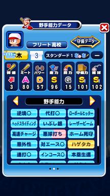f:id:arimurasaji:20190928101856p:plain