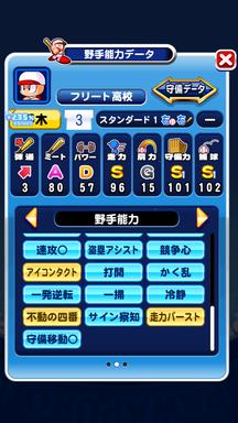 f:id:arimurasaji:20190928101859p:plain
