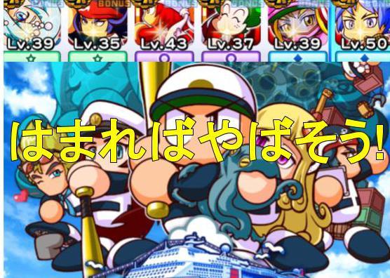 f:id:arimurasaji:20190928102224j:plain