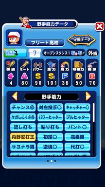 f:id:arimurasaji:20190929103145p:plain