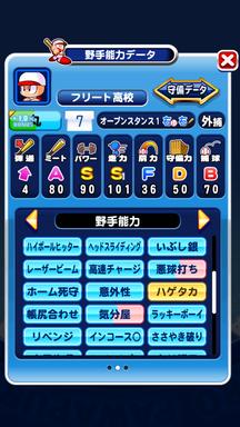 f:id:arimurasaji:20190929103149p:plain