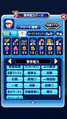 f:id:arimurasaji:20190929103156p:plain