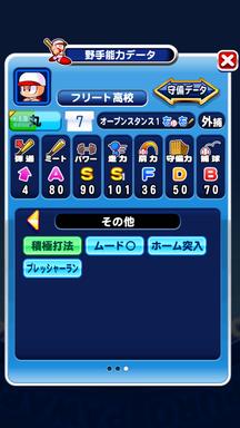 f:id:arimurasaji:20190929103159p:plain