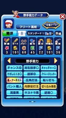 f:id:arimurasaji:20190929140901p:plain