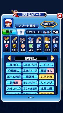 f:id:arimurasaji:20190929140905p:plain