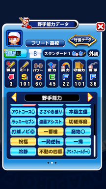 f:id:arimurasaji:20190929140908p:plain