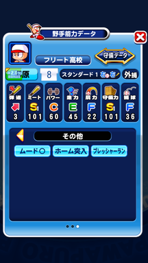 f:id:arimurasaji:20190929140912p:plain