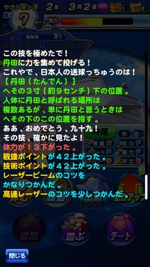 f:id:arimurasaji:20190930210854p:plain