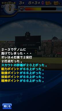 f:id:arimurasaji:20190930210919p:plain
