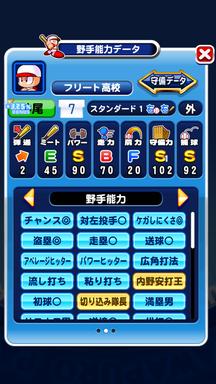 f:id:arimurasaji:20190930210936p:plain