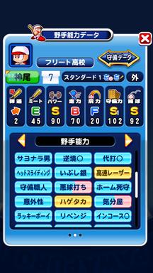 f:id:arimurasaji:20190930210937p:plain