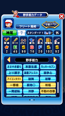 f:id:arimurasaji:20190930210940p:plain
