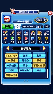 f:id:arimurasaji:20190930210943p:plain